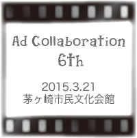 Ad Collaboration 6th